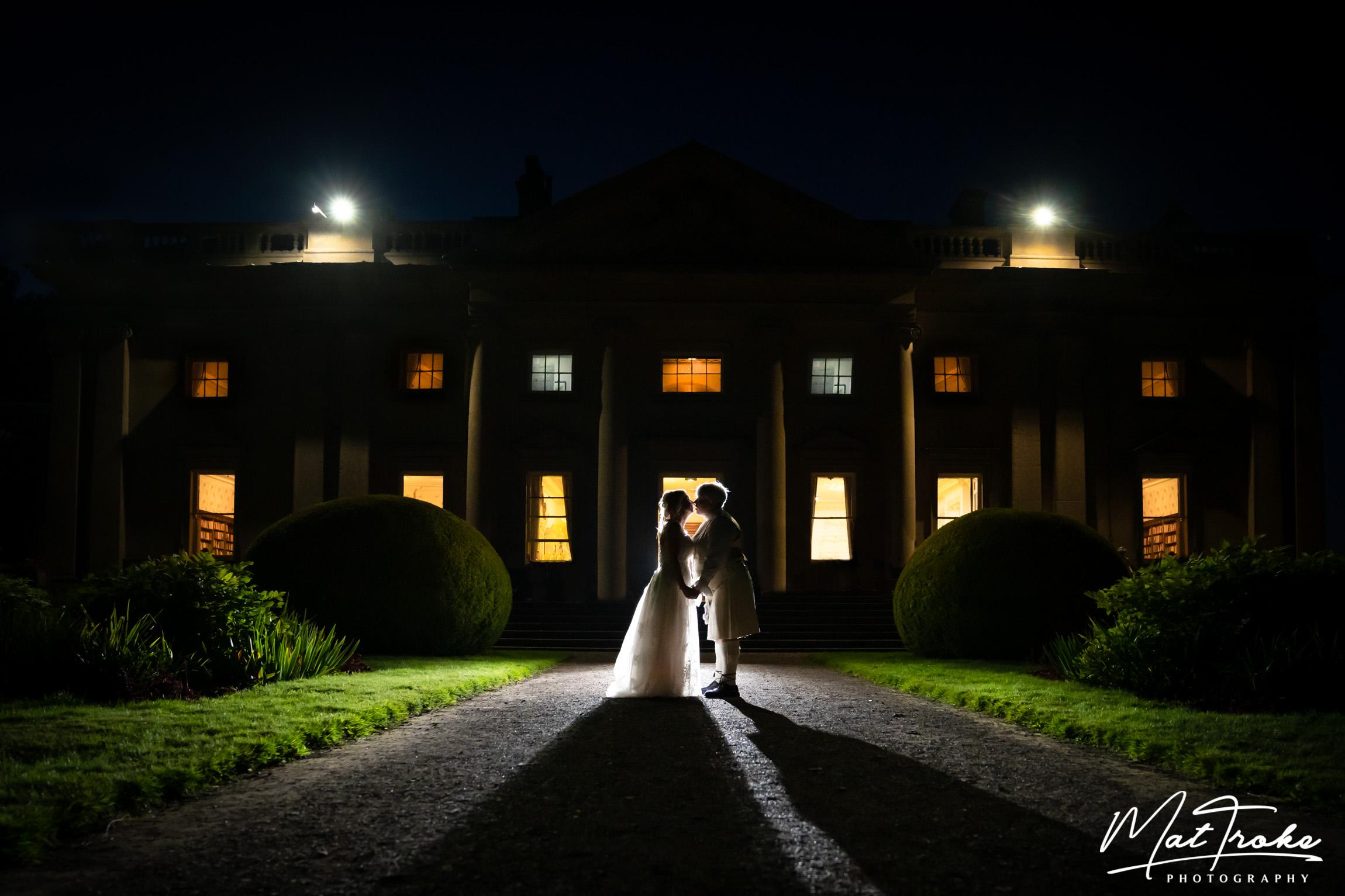 wortley_hall_blue_hour_twilight_first_dance_summer_brides_scottish_brides_wedding_photographer_photography_brides_beautiful_scotish