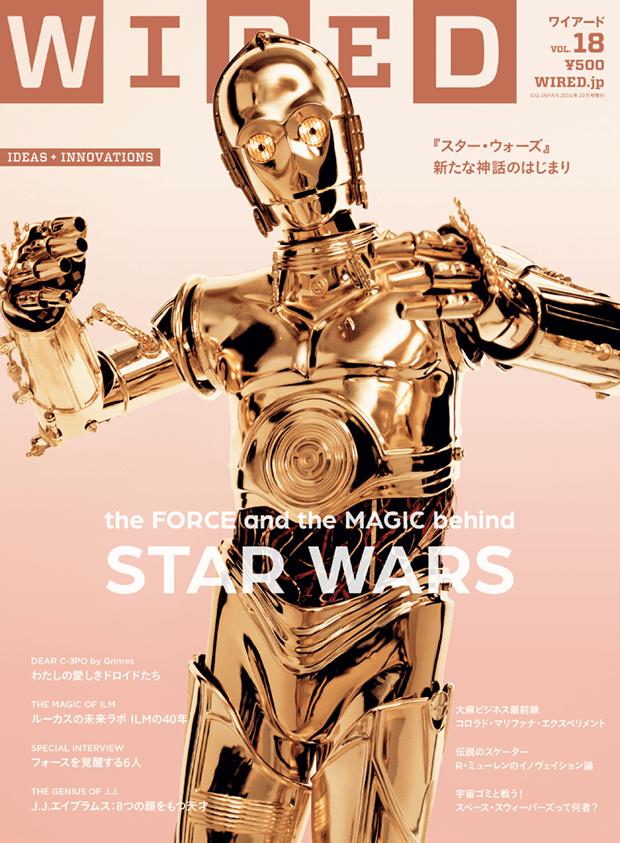 STAR WARS ISSUE
