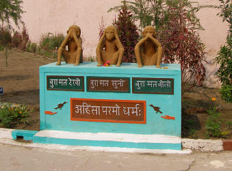 See no evil, speak no evil, hear no evil : the Three Wise Monkeys also sculpted by the same inmate.