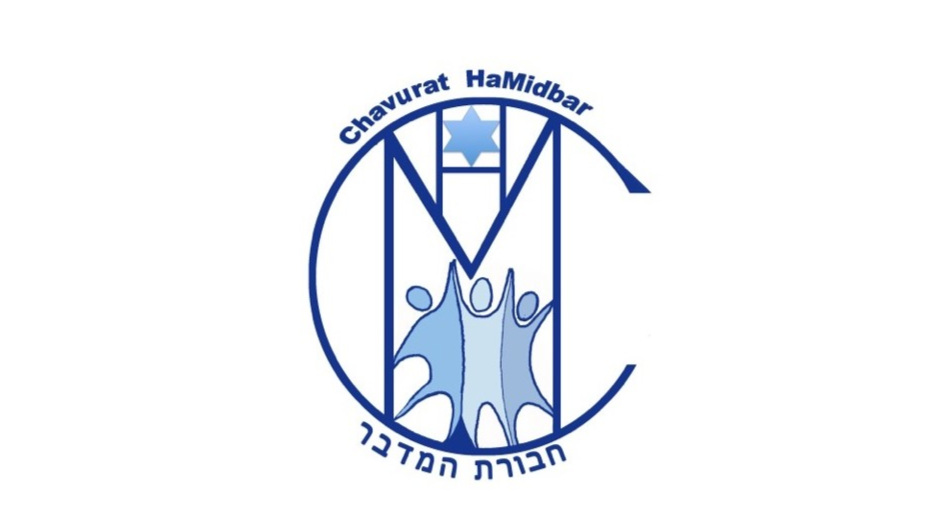 Chavurah+Logo.jpg