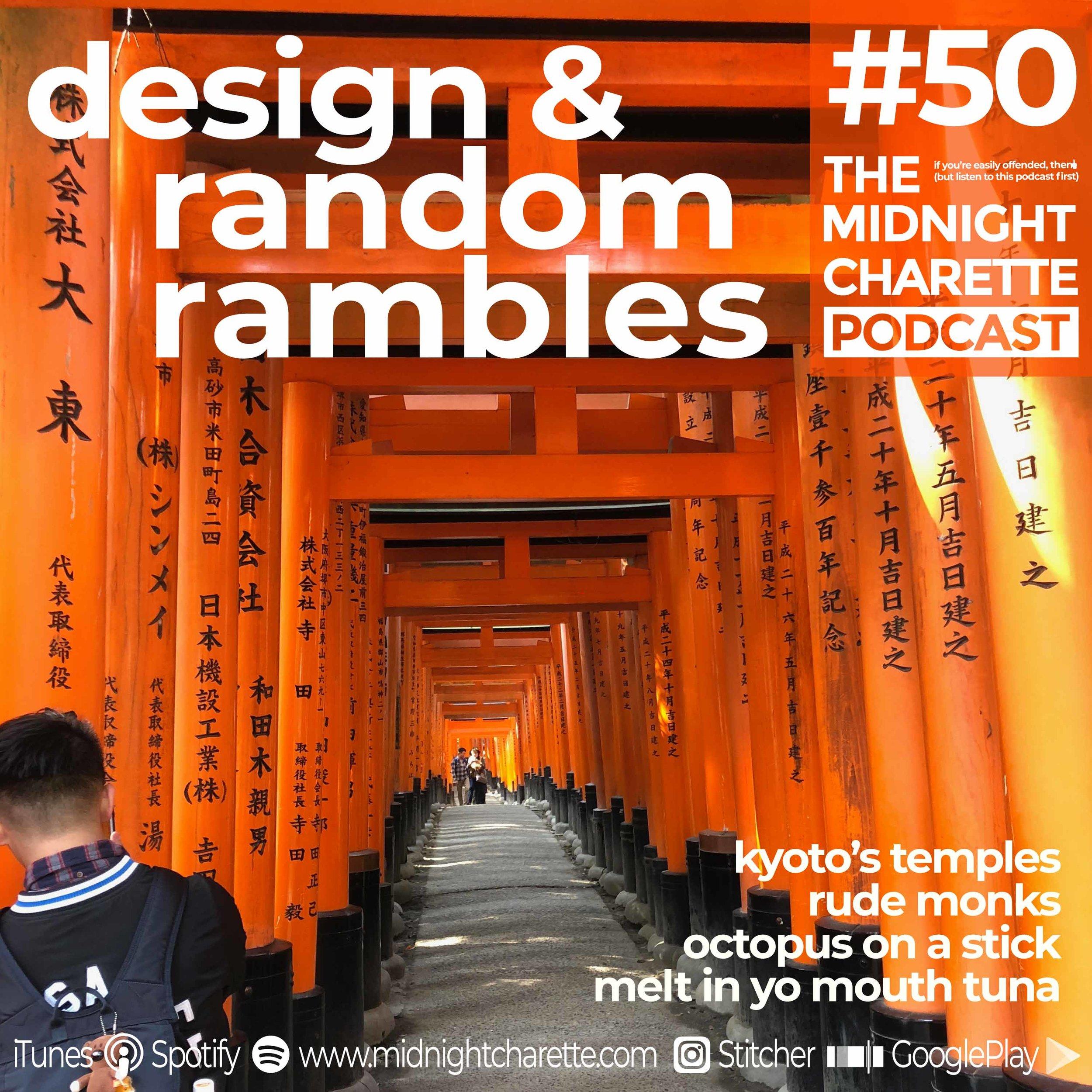 Design & Random Rambles