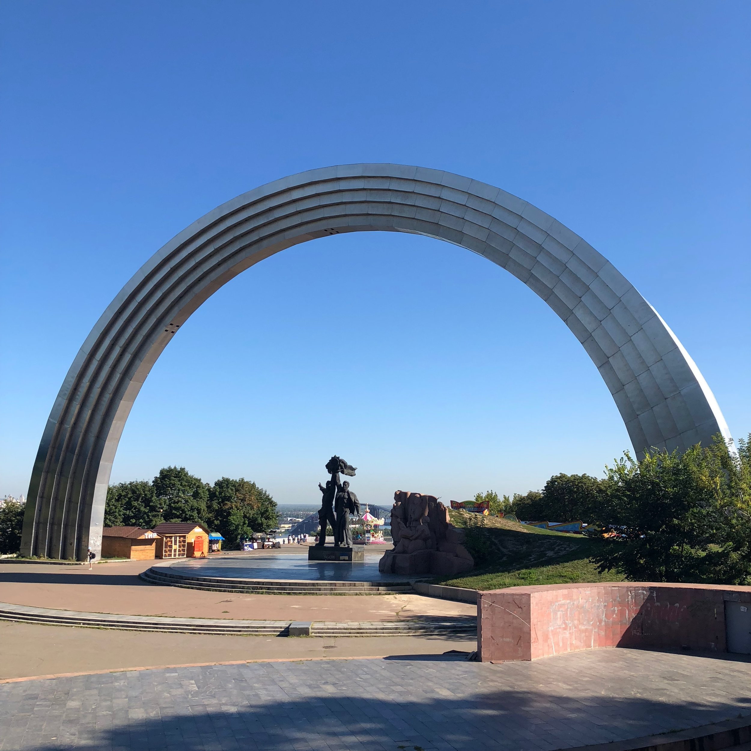 Friendship of Nations Arch - Kiev, Ukraine