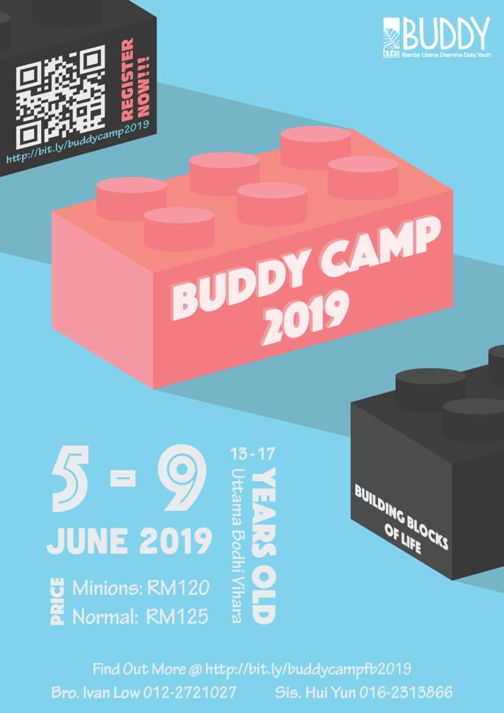 BUDDY Camp 2019 Final.png