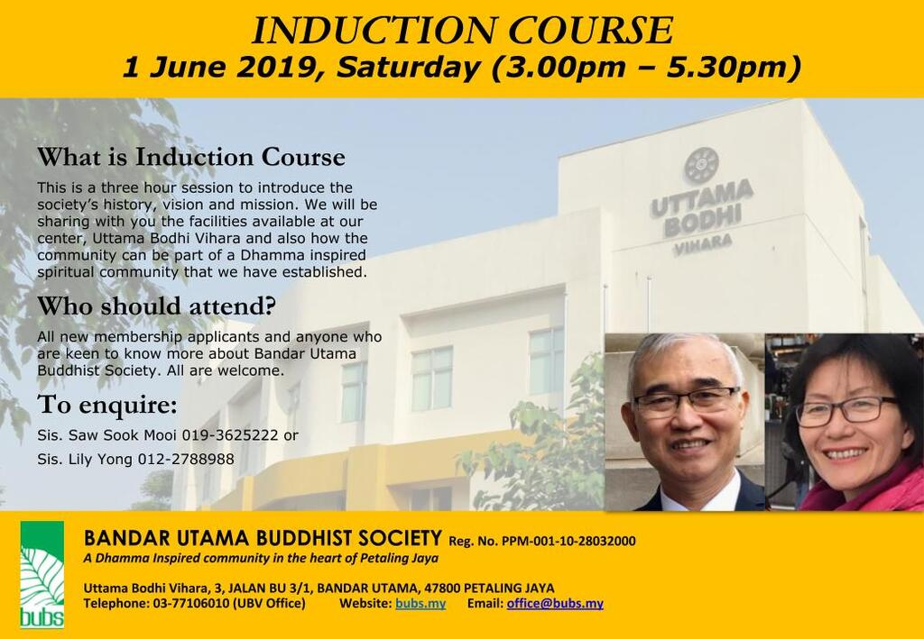 Induction Course Poster - 1June2019.jpg