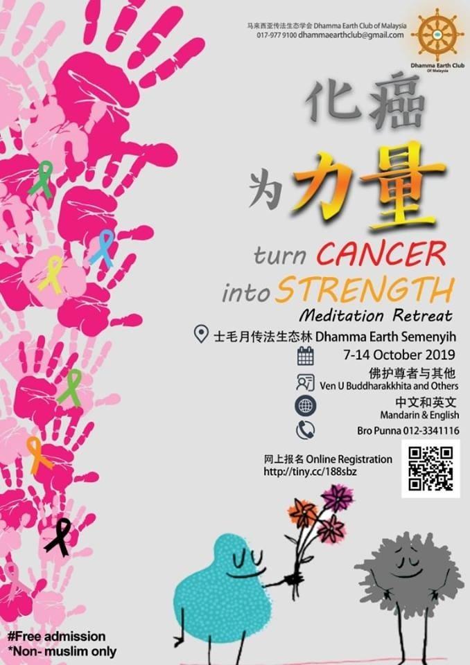 DE cancer to strength.jpg