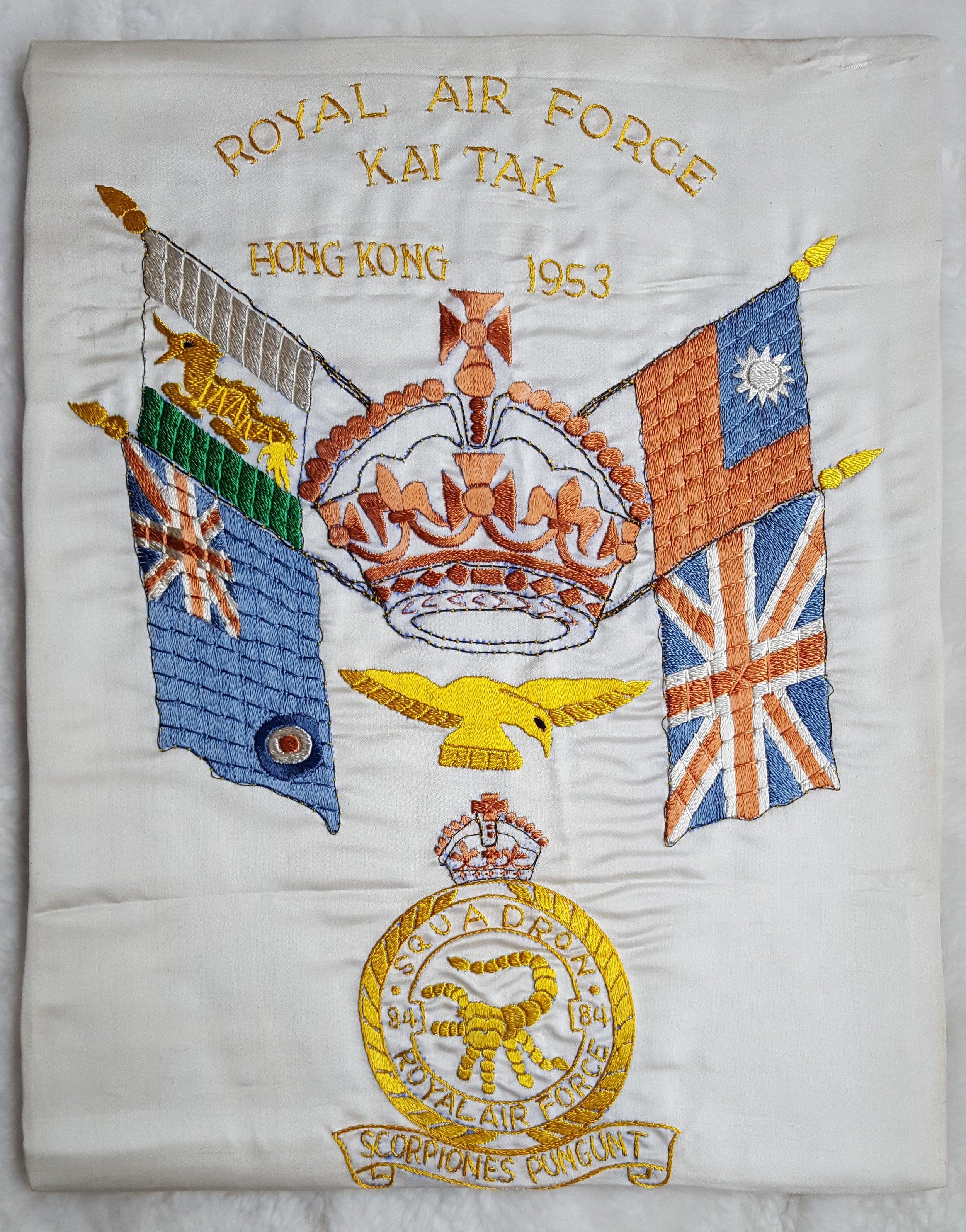 R.A.F. Squadron 84 Silk / Pennant.
