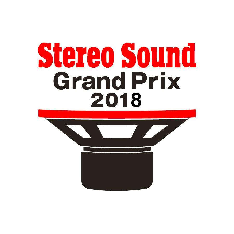stereo-sound-grand-prix.jpg