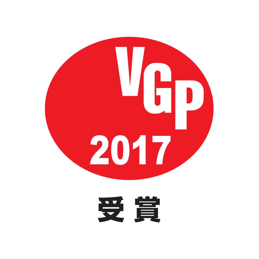 vgp2017.jpg