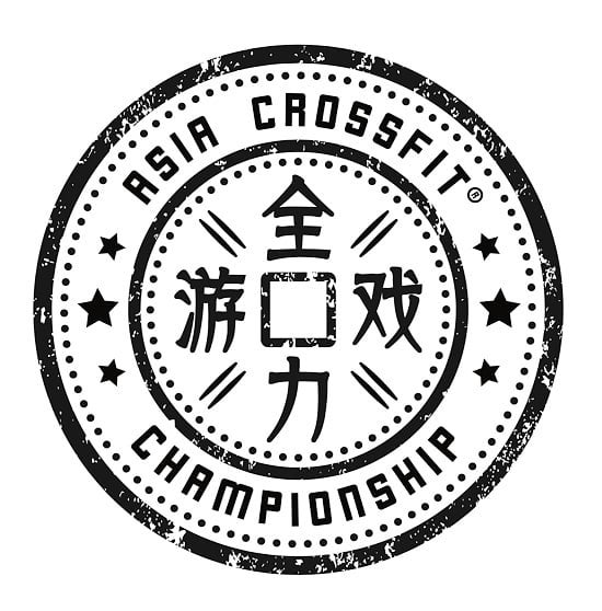 . 【Asia CrossFit Championship2019いよいよ明日開幕🎉】. . 明日から3日間に渡って開催される@asiacrossfitchampionship にCFMMにコーチ @tony8843 とアスリートの @akiko_0510 が出場します👏. . YouTube及びWeChatにて日本時間の10時〜18時にかけて大会の個人とチーム戦が放送されます!. . 是非応援よろしくお願いします🎉. . Our two athletes @tony8843 and @akiko_0510 will be competing @asiacrossfitchampionship held in Shanghai from tomorrow till 29th!. . Each day of competition runs from approximately 10am to 6pm (Japan time) and the whole competition concludes with the final individual event for the men and women on Monday, April 29 at 3.45pm. . Let's cheer for our incredible athletes 🎉