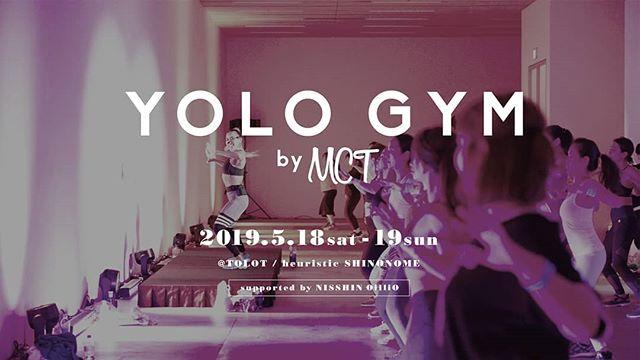 """. 'YOLO GYM by MCTに @tony8843 が講師として出演!'. . 女性専用FitnessメディアのYOLOが最旬フィットネスとライフスタイルを届ける2日間の""""ジム型""""イベント """"YOLO GYM""""に @tony8843 が2日間に渡ってCrossFitの講師として出演します🏋️. . まだ今週末の予定が決まっていない女性の方!. 2日間に渡って様々なFitnessやライフスタイルプログラムを体験していただけるYOLO GYMに是非参加してみましょう💪. . 【イベント詳細】. . 日時:5/18(Sat) 19(Sun). . 場所:TOLOT/heuristic SHINONOME. . チケットはProfileのリンクから購入していただけます✌️ ※イベント女性限定です🙇"""
