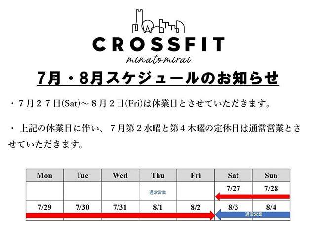 . 【7・8月スケジュールのお知らせ】 English follows Japanese. . 7•8月に早めですが夏休みを取らせていただきますので確認よろしくお願いいたします🙇. . ・7/27(土)から8/2(金)まで夏季休業日とさせていただきます。. . ・上記の休業日に伴い、7月の定休日は通常営業させていただきます。. . 蒸し暑さが続きますが、7月も頑張っていきましょう🏋️. . The gym will be closed from 7/27(Sat) until 8/2(Fri). Therefore, we will be open on the second Wednesday and forth Thursday this month. . Happy 4th of July!🇺🇸👏. .