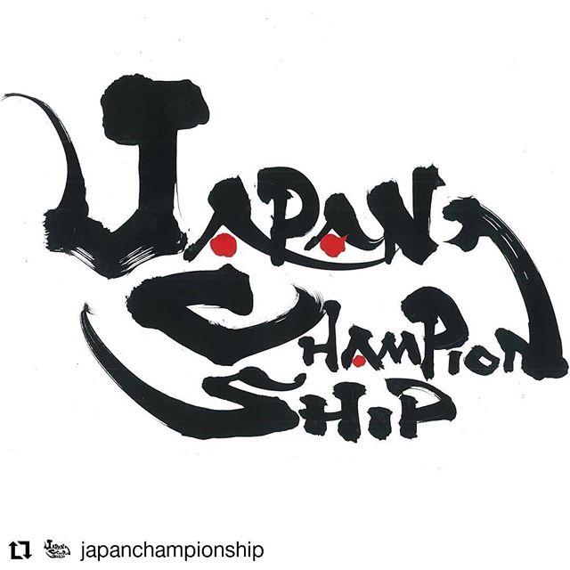 . Japan Championship 2019🔥 「国内のアフィリエイト登録を行なっているBoxへ所属している選手」. 「海外のアフィリエイト登録されているBoxへ所属している日本国籍の選手」. で競い合い日本一位を決める大会が開催されます🏋️. . カテゴリーはRx'd  Masters Scaledに分かれており、多くのレベルと年代の方が参加いただけます!. . 7月14日〜8月4日の期間でオンライン予選が開催されており、予選を通過したCrossFitterは、12月7-8日に開催される沖縄のCrossFit ASIAで行われるFINALへと招待されます🏋️. . 興味がある方は @japanchampionship から、またはコーチに詳細を聞いてください💪.