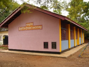 Medaketiya pre-school opened on 14th July 2005