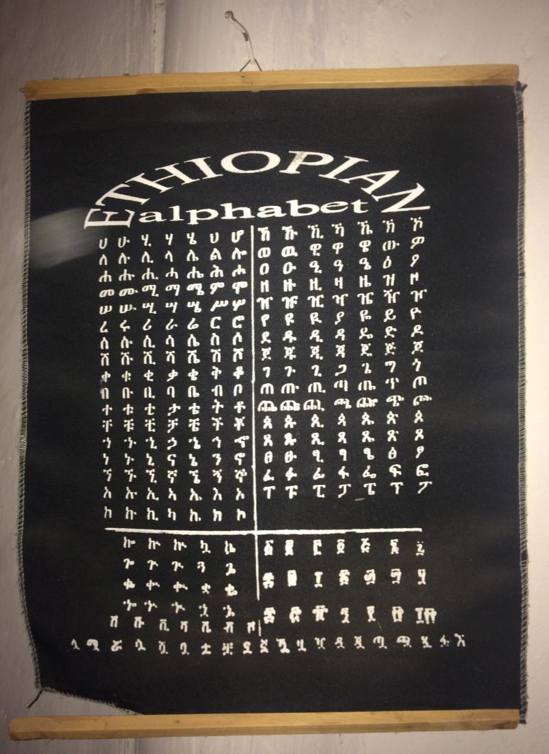andre-slob_ethiopia_trip_travel_alphabet.jpg