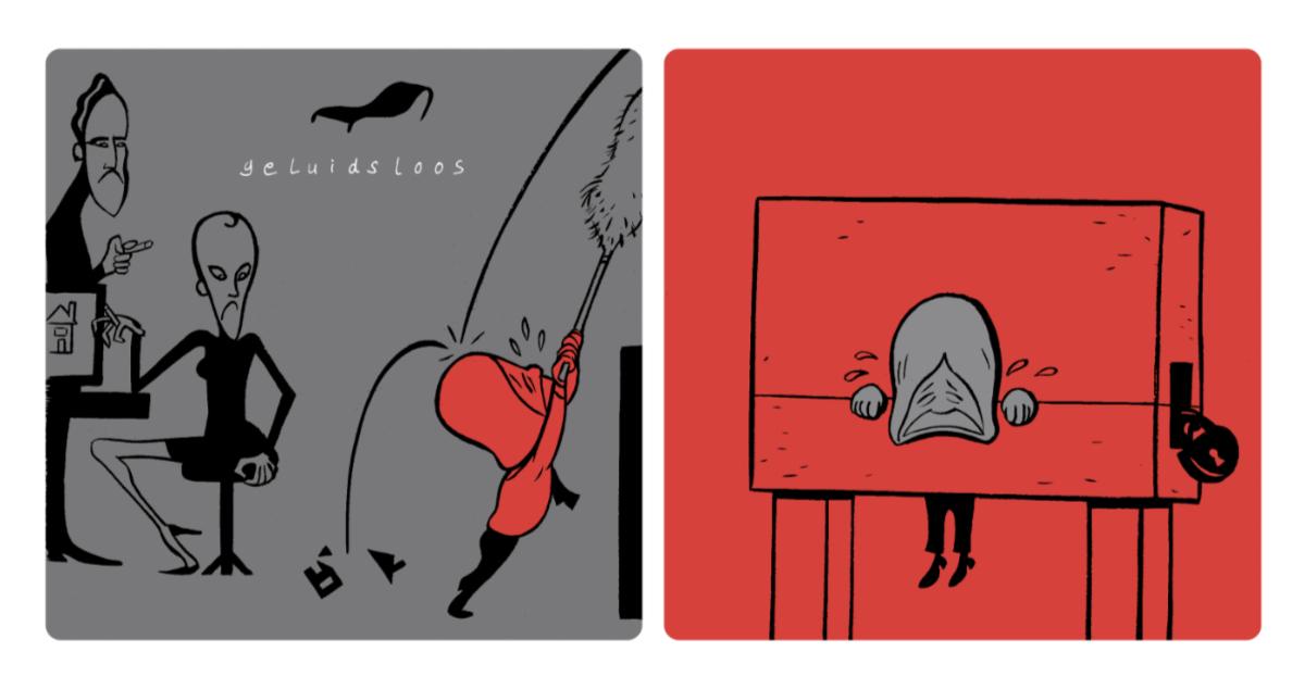 andre-slob_comic_bd_strip_xmas_christmas_self-published_strip_8.jpg