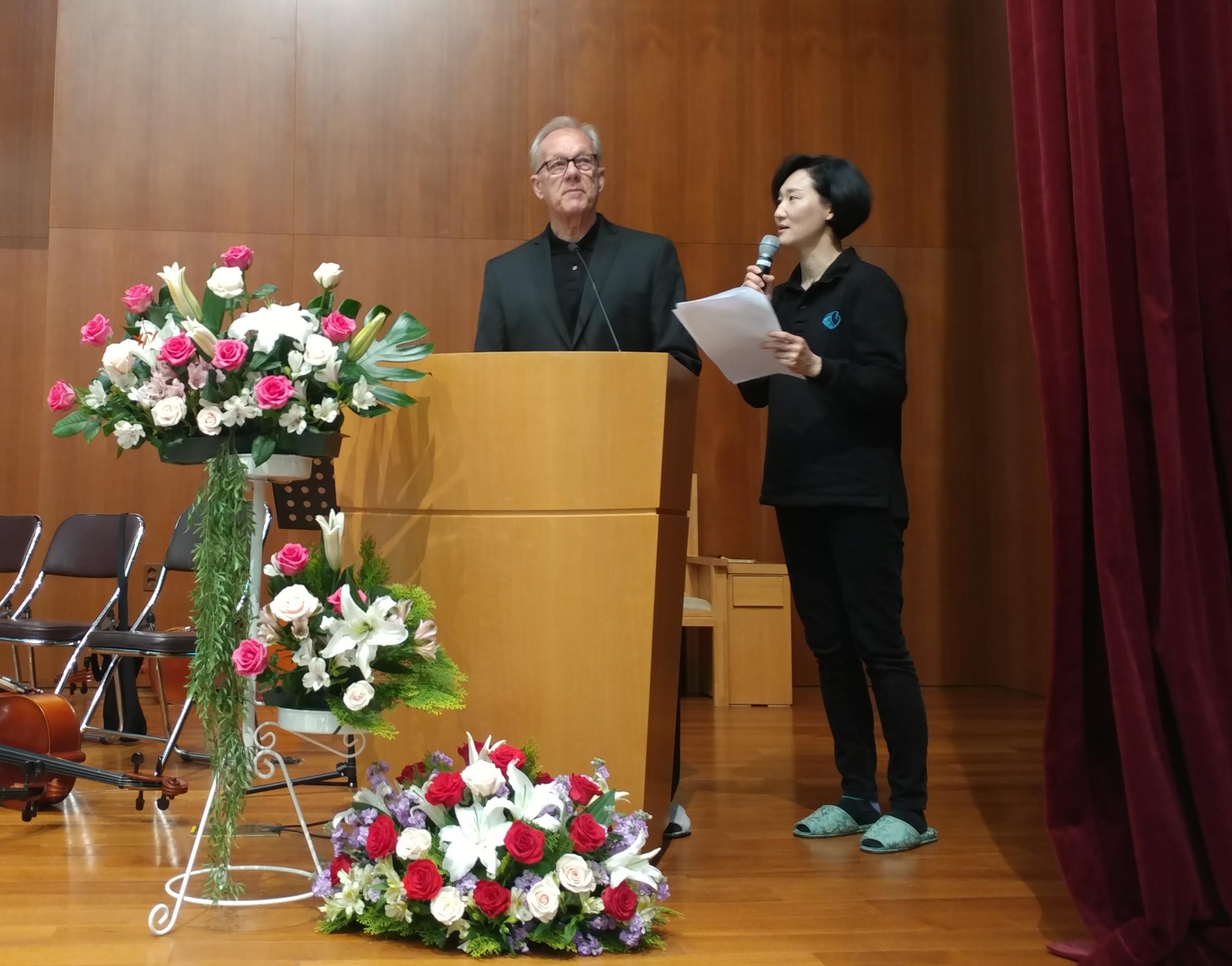 Dr. David Eaton & Yeunhee Chang