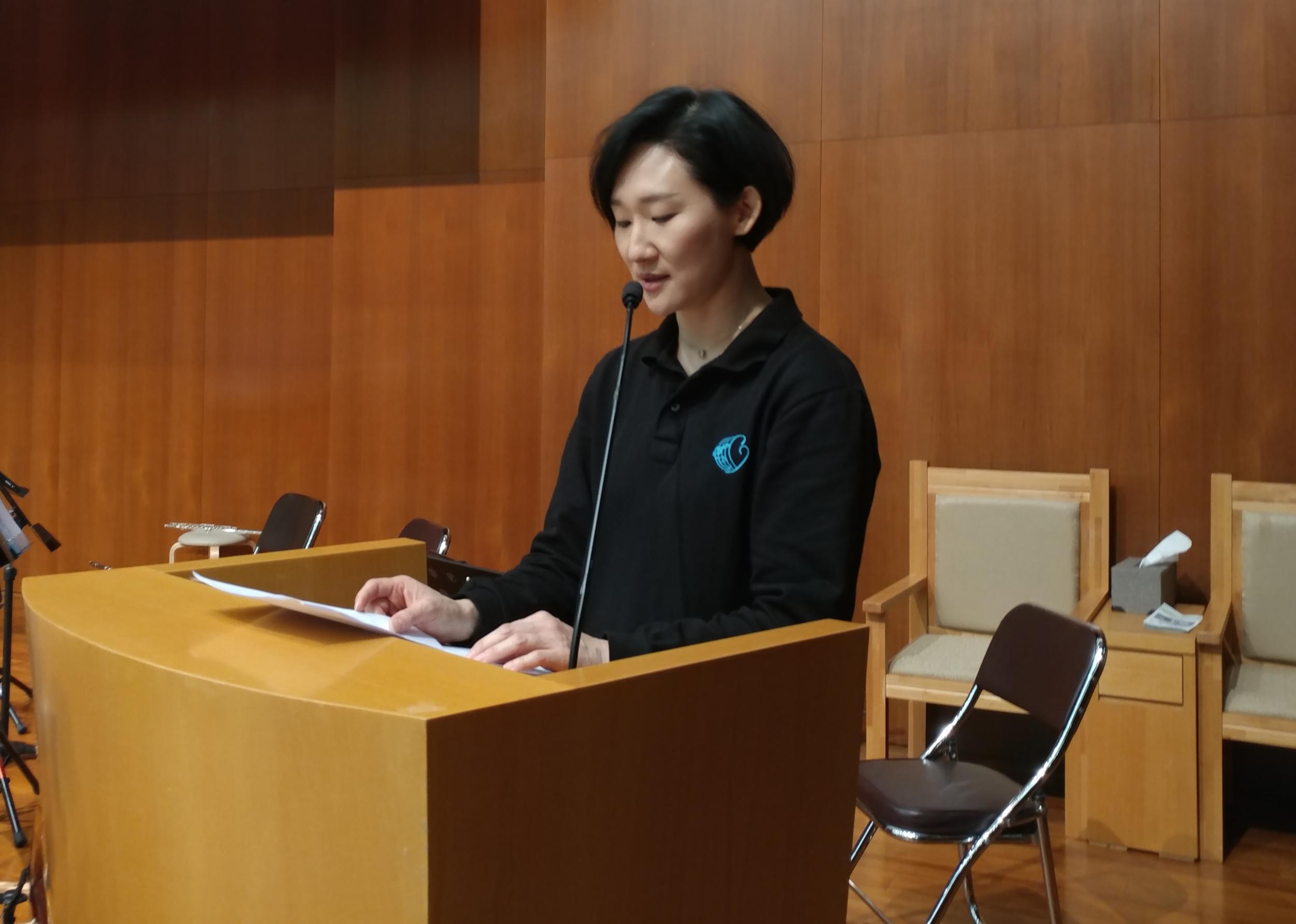 Yeunhee Chang