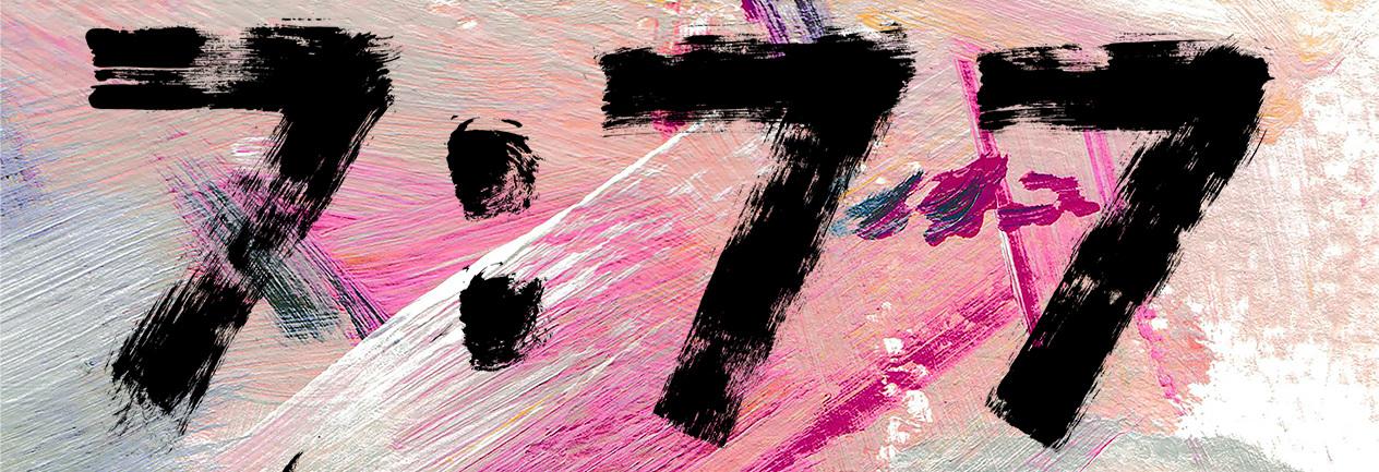 7%3A77+logo+con+scritta