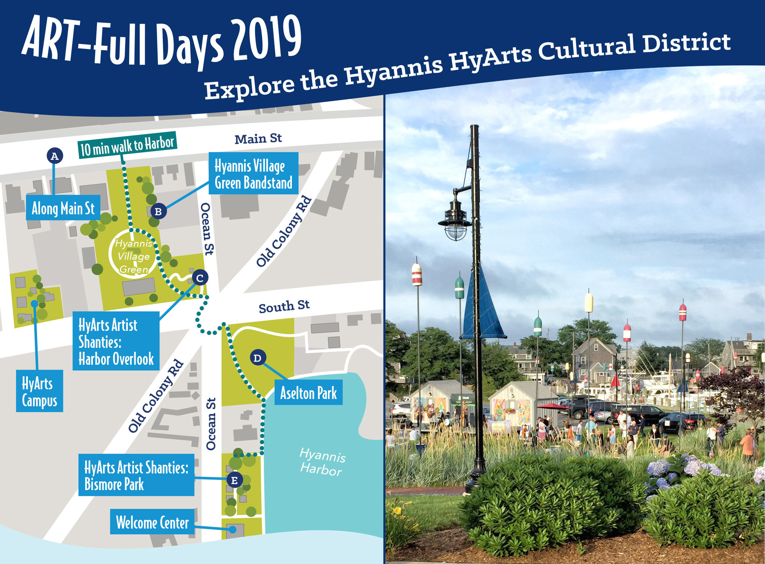 2019-Hyannis-HyArts-event-calendar-1.jpg