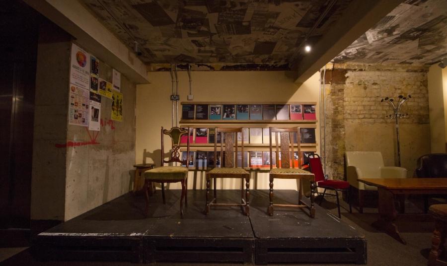 South london theatre -