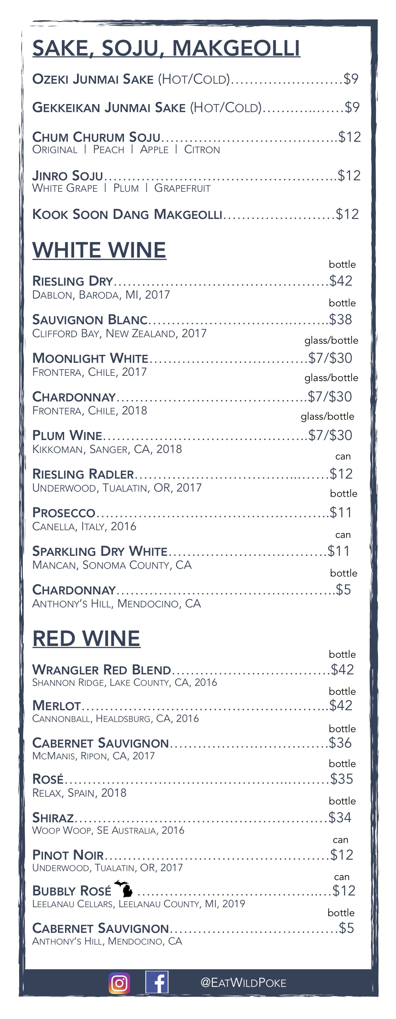 WP Printed Drink Menu v2.0pg3.jpg