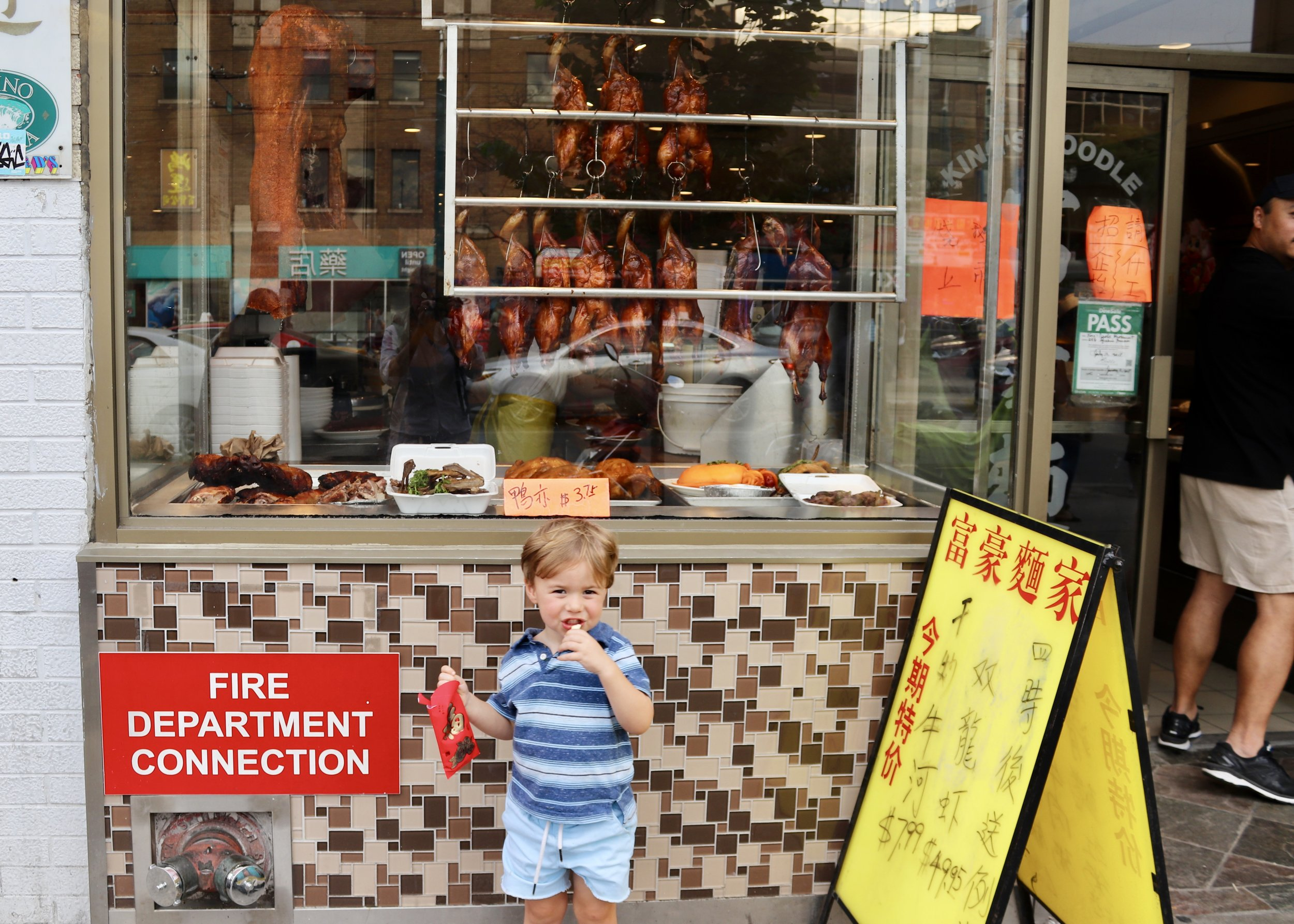 Duck, Duck, Pig:  Make that barbecued, at King's Noodle Restaurant.