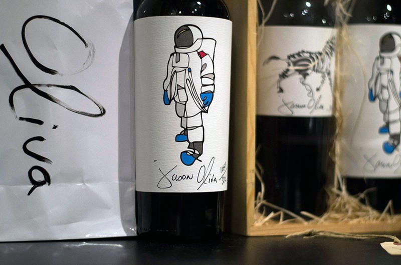 THE WINE -