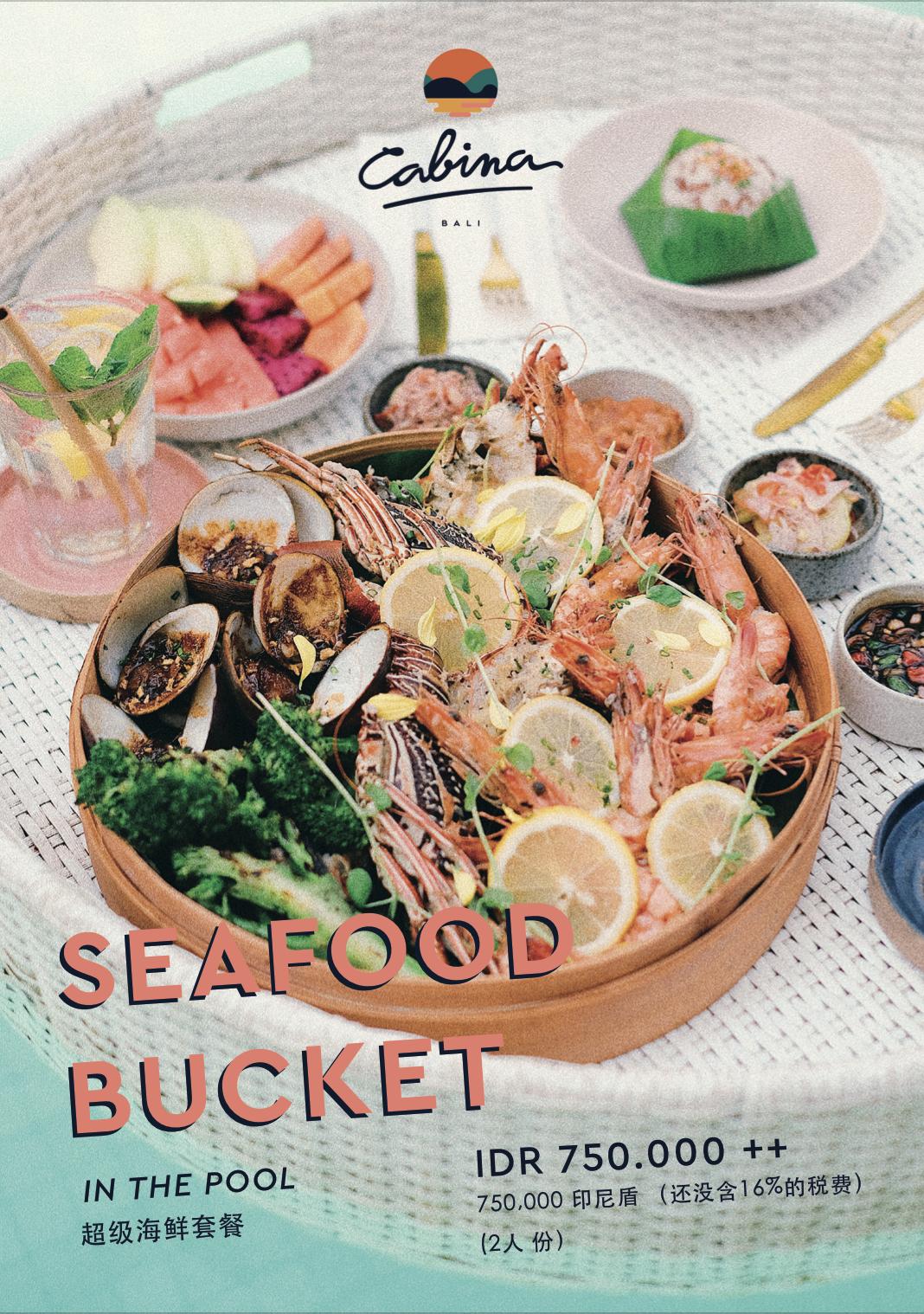 Cabina_Floating_SeafoodBasket_Menu_01.png