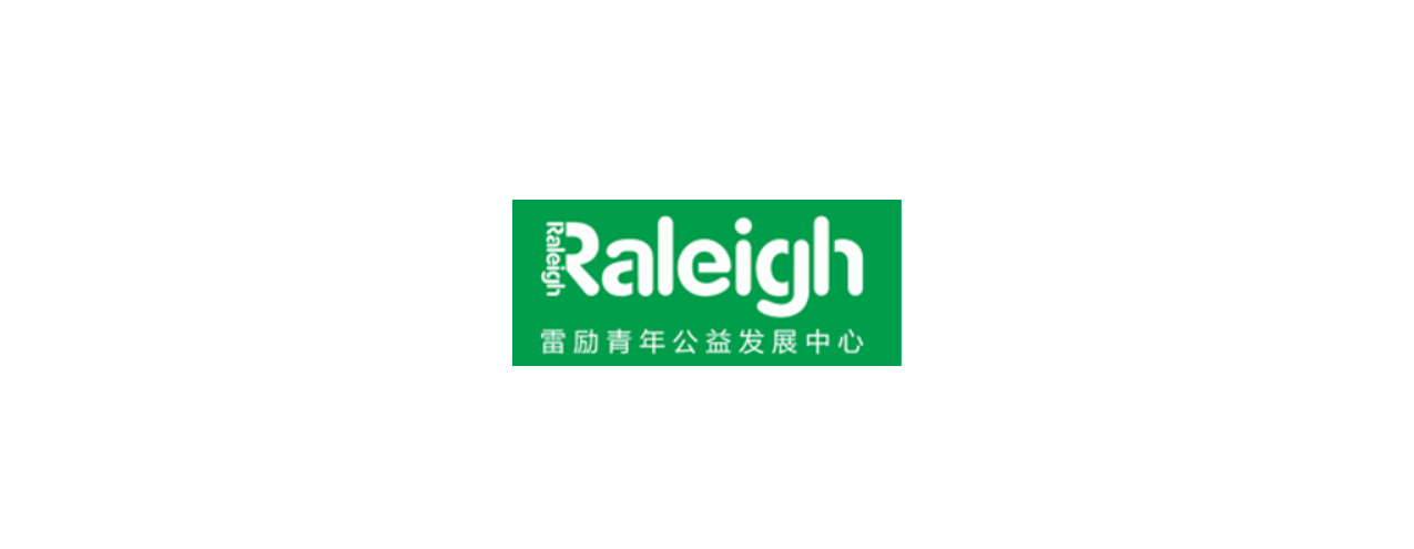 Ralehigh