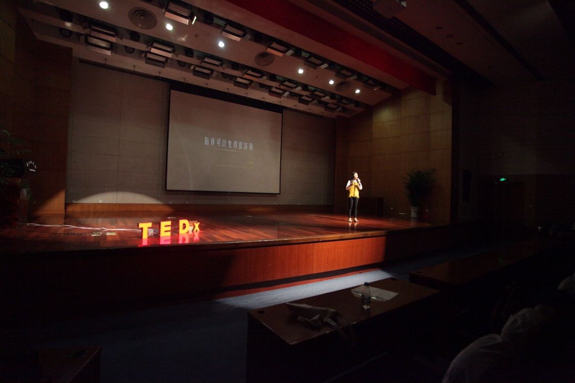 TED演讲 龚晓琴.jpg