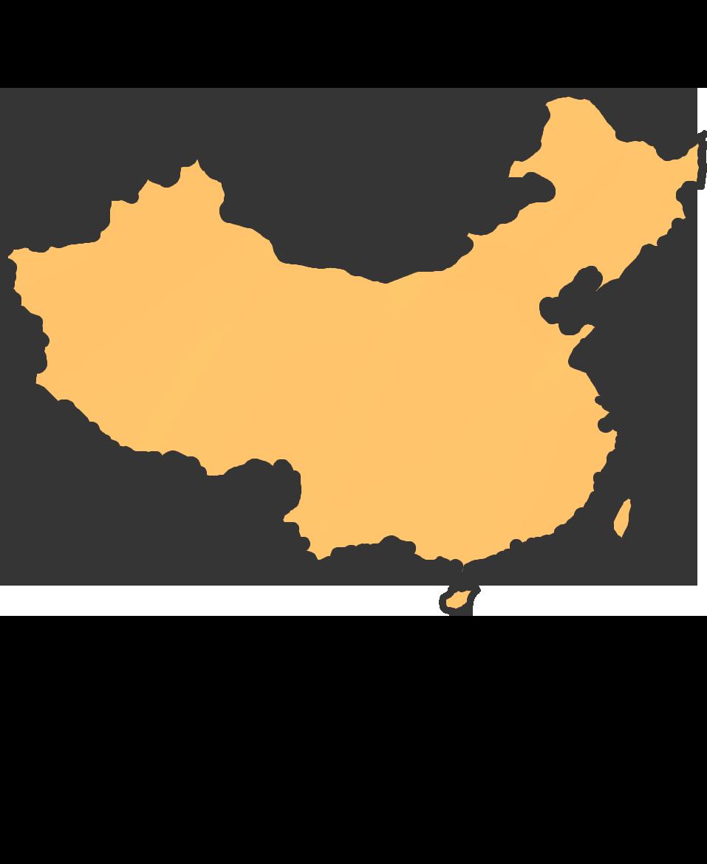 EWB China map .jpg