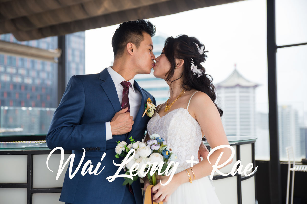 Wedding-Actual-Day-Photography-001.jpg