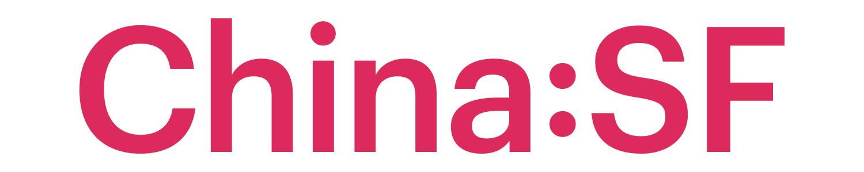 ChinaSF_Logo.jpg