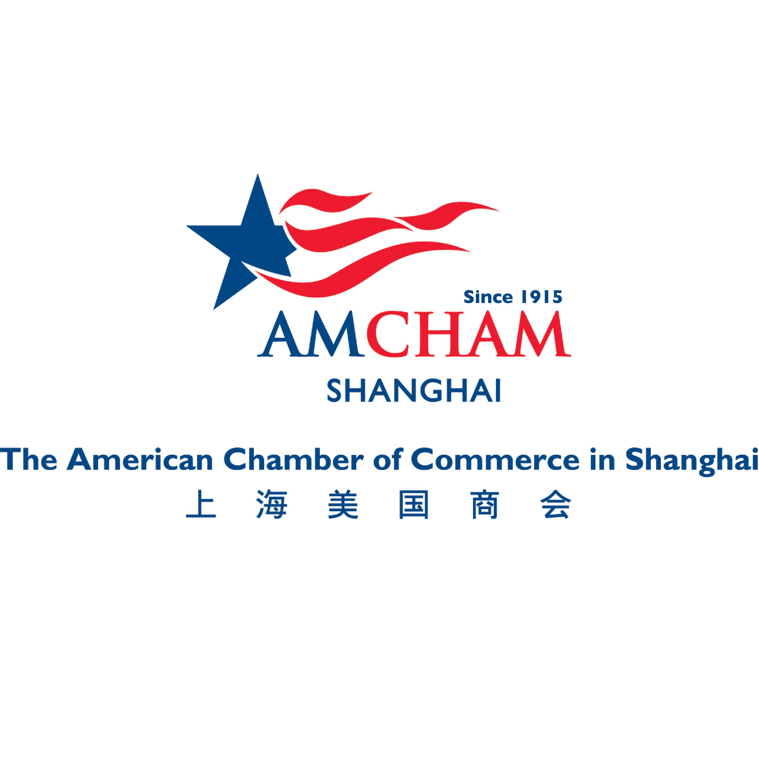 AmCham Shanghai logo 1915 white background-01 - Copy.png
