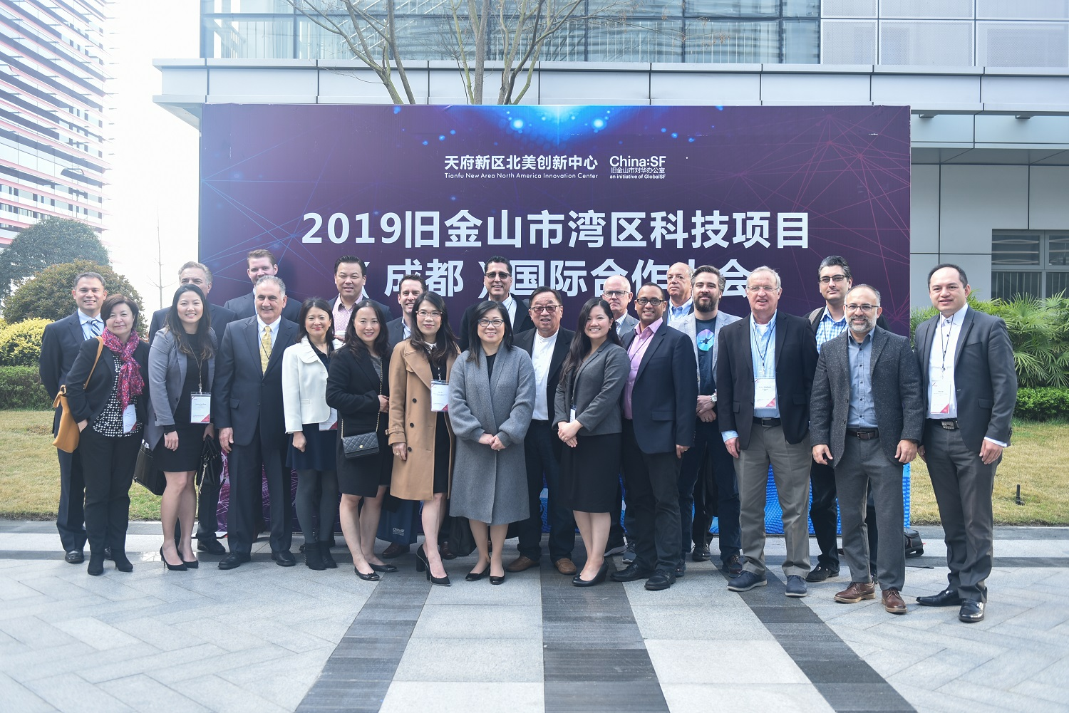 2019 ChinaSF Roadshow Group Photo.jpg