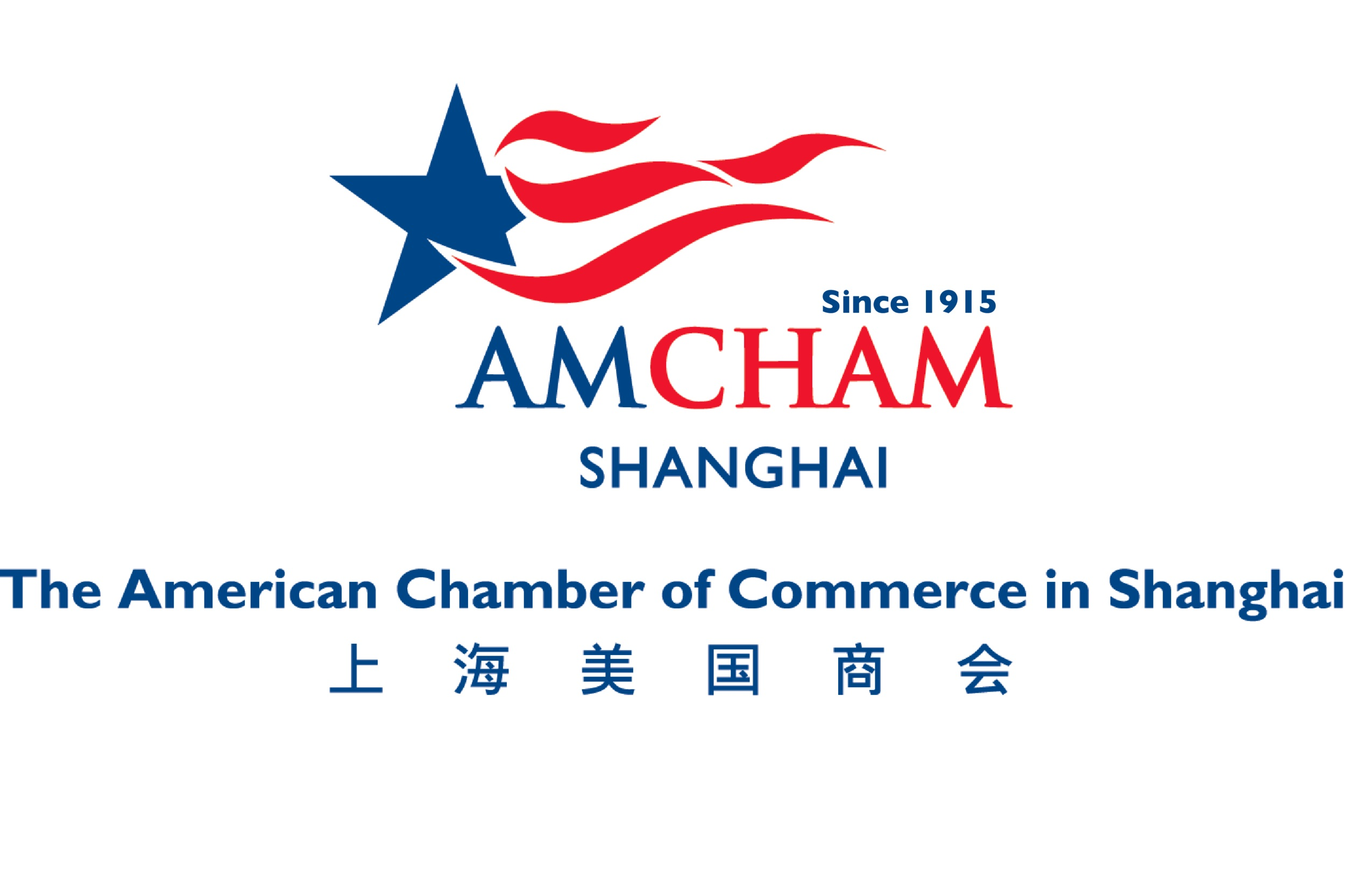 AmCham+Shanghai+logo+1915+white+background-01+-+Copy.jpg