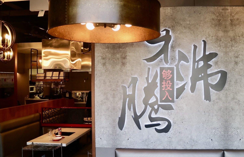 ChinaSF Fundraiser - Liuyishou Marketing 2.jpg