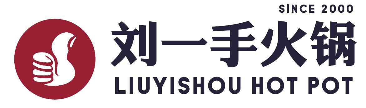 liuyishou logo.jpg