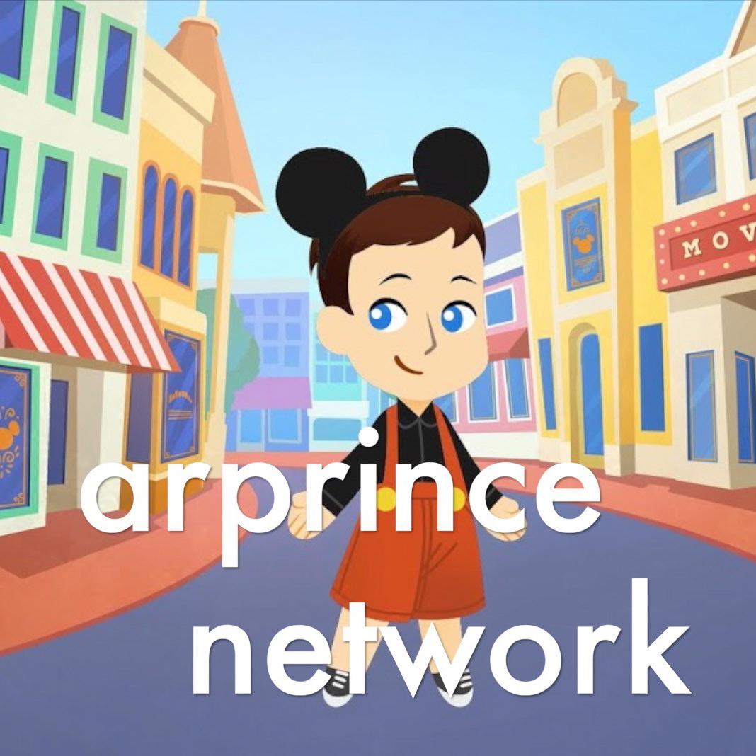 cropped-arprince-network-logo.jpg