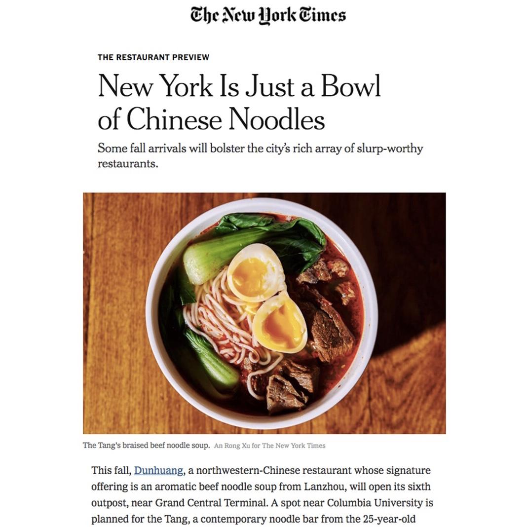 New York Tims - The Tang.jpg