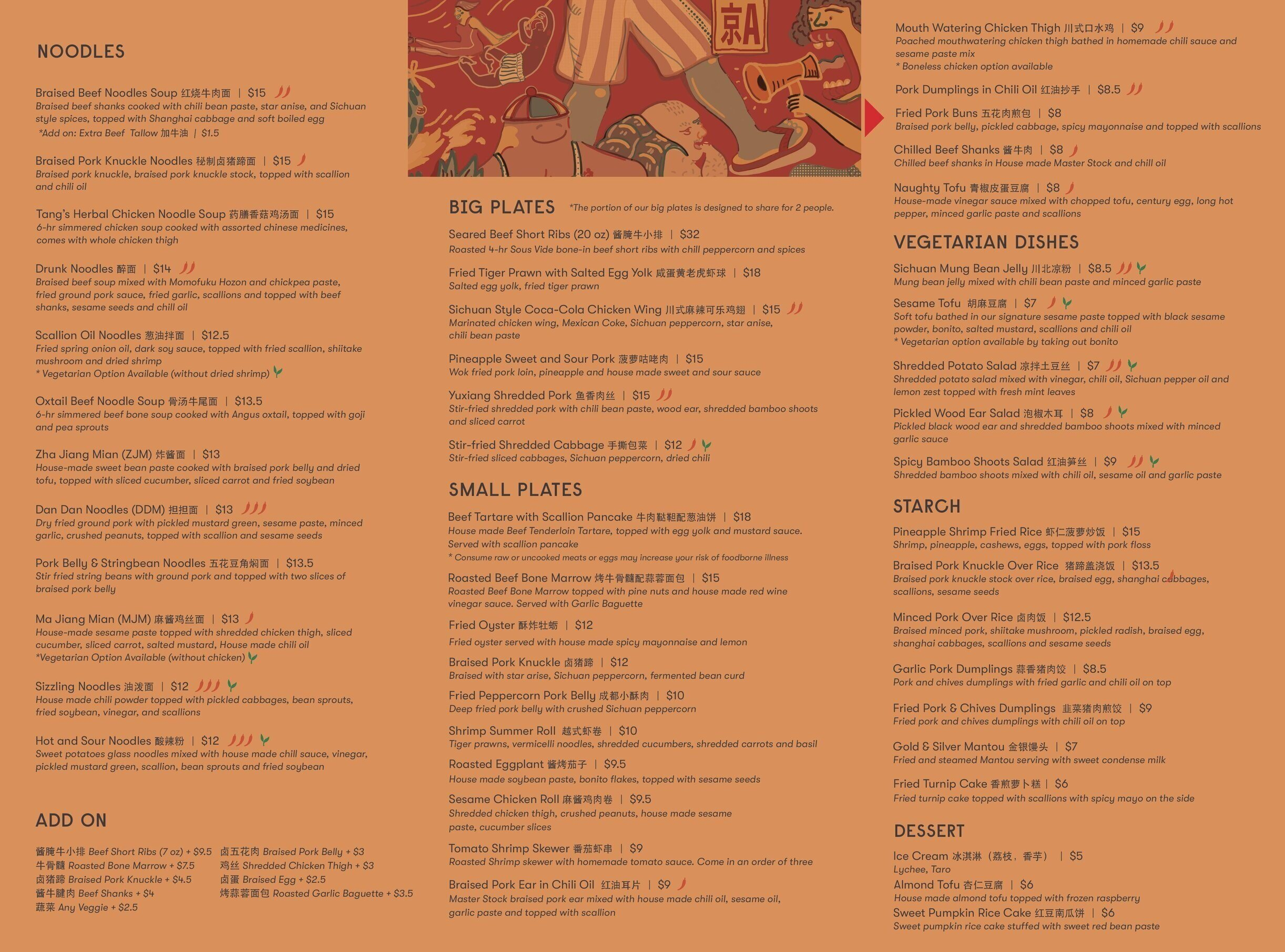 920+menu-page-001.jpg