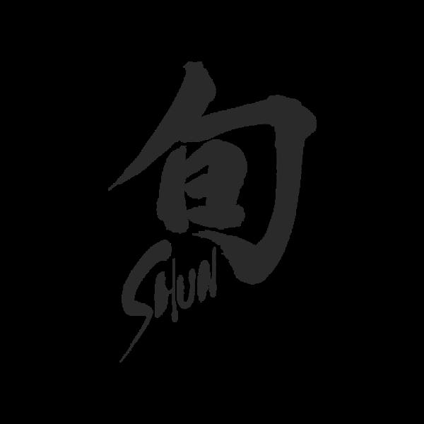 shun.png