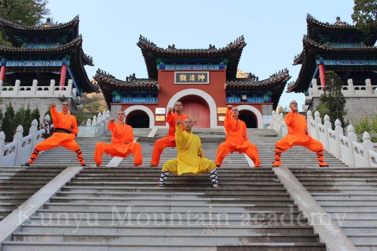 Shaolin Kung Fu School -