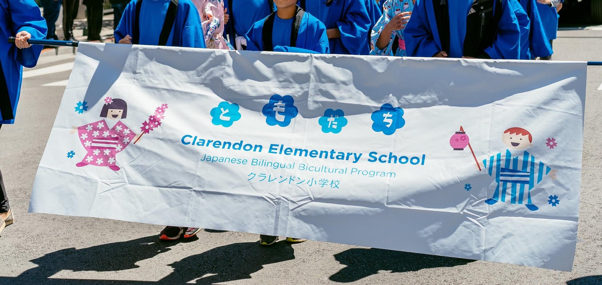 Clarendon-JBBP-Cherry-Blossom-Festival-2019+%2836+of+97%29.jpg
