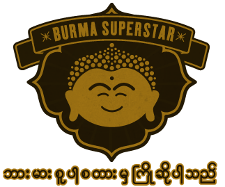 Burma Superstar - Come in and enjoy a Free Thai Iced Tea with your lunch or dinner! One for each member throughout the month of June.