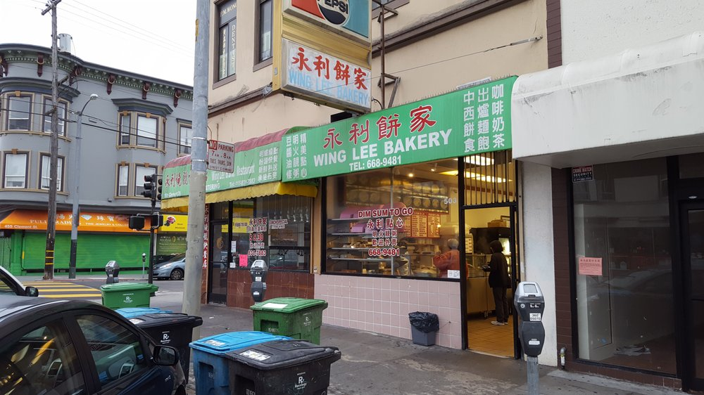 Wing Lee Bakery - Stop by this business to find out about their deal!