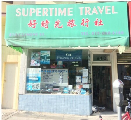 Supertime Travel - Stop by this business to find out about their deal!