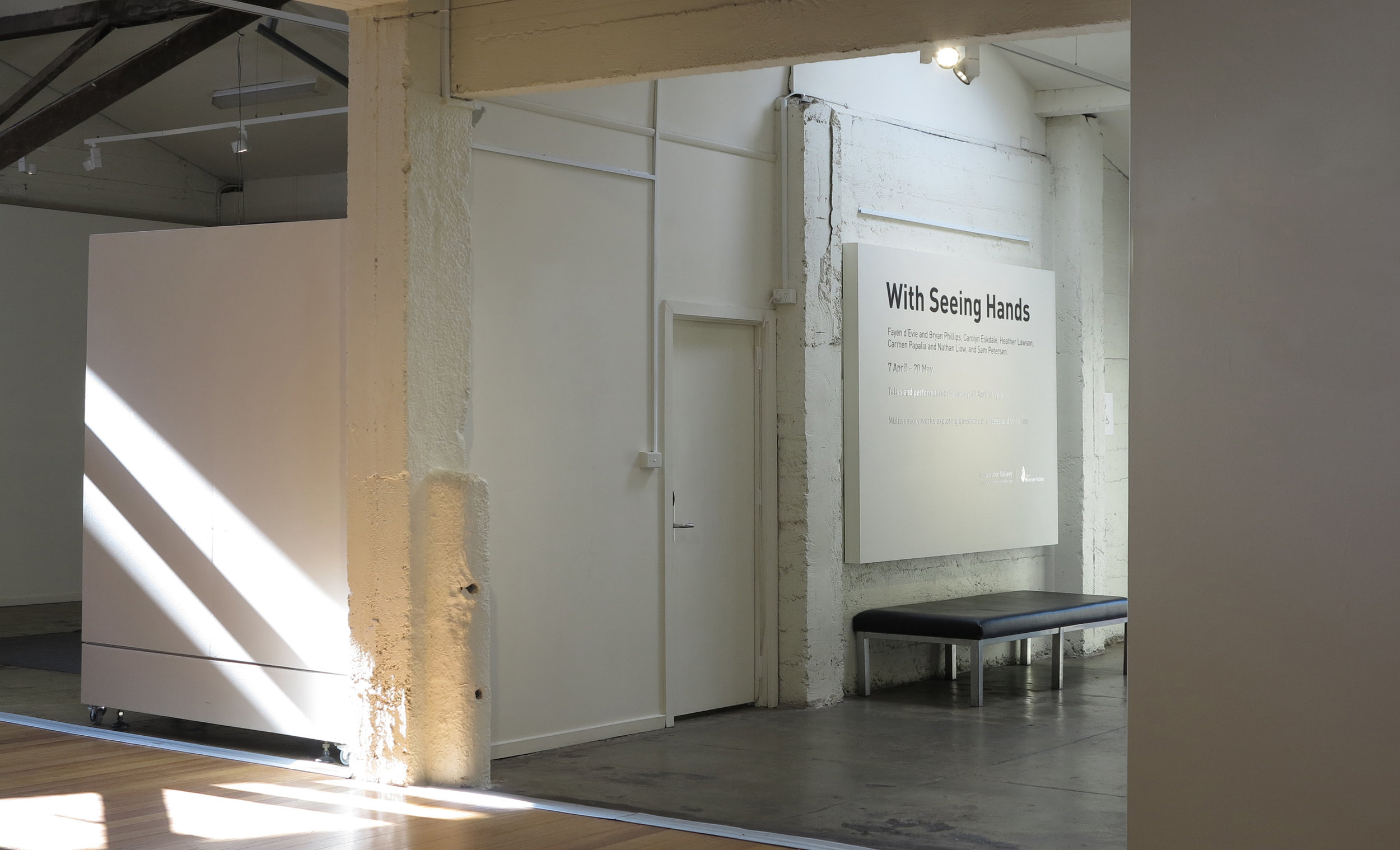 Incin Doors.jpg