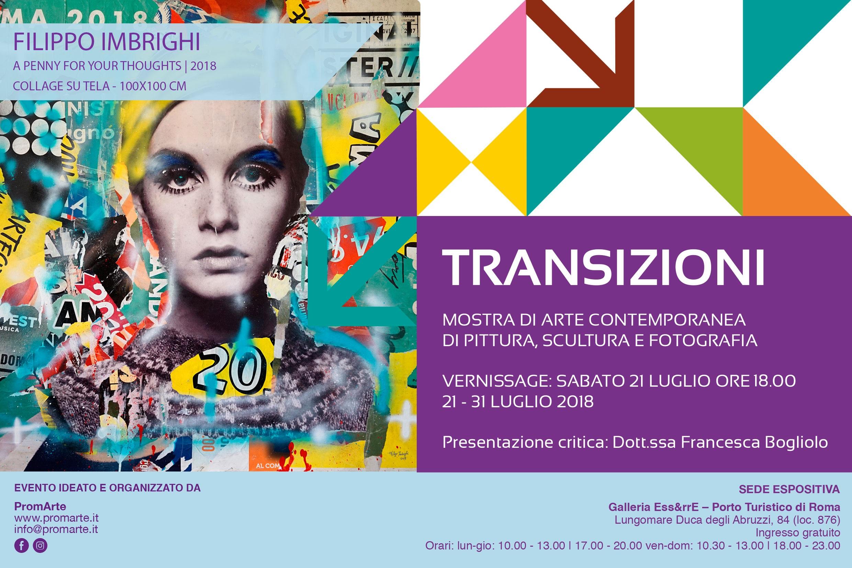 Invito_TRANSIZIONI_Porto-turistico-Roma_21-31-luglio2018_PromArte_IMBRIGHI.jpg
