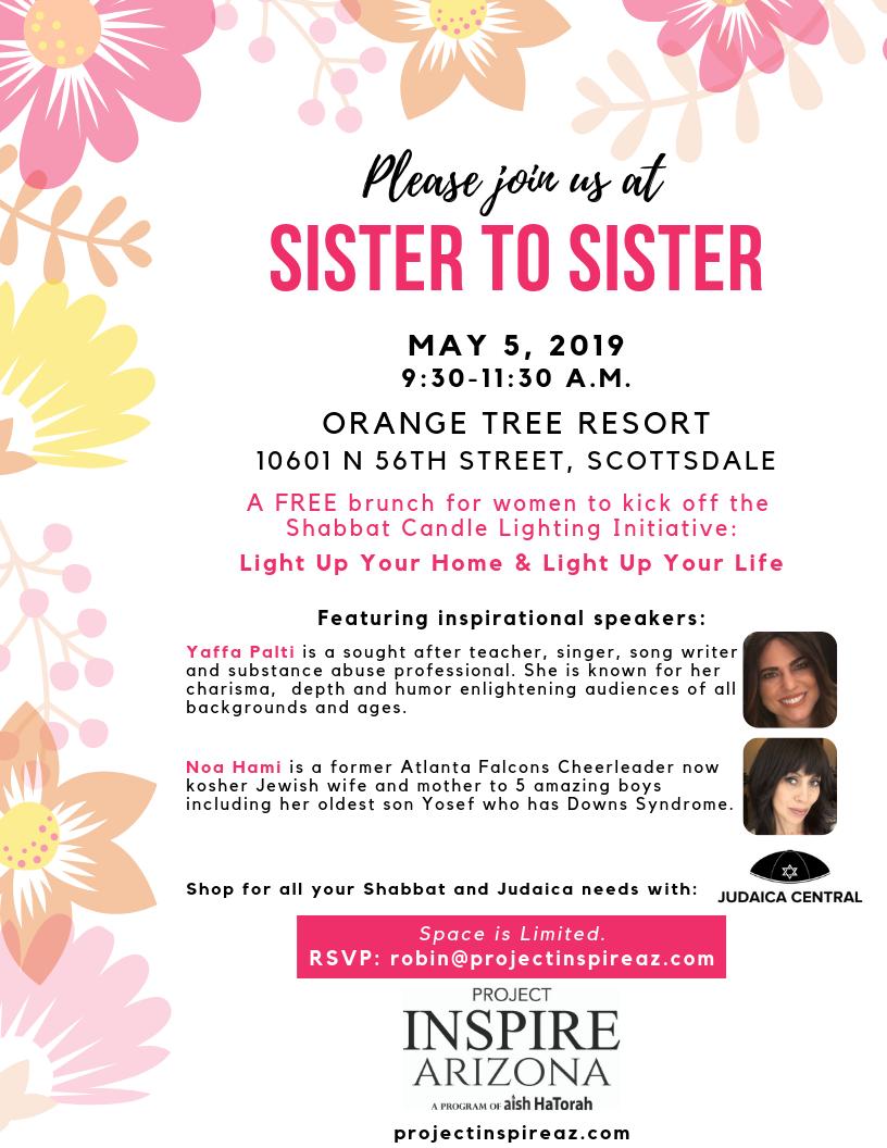 Sister to Sister brunch (1).png
